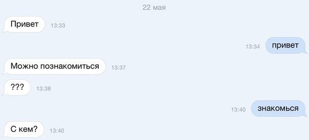 1485364291_prikolnye-sms_xaxa-net.ru-2.j