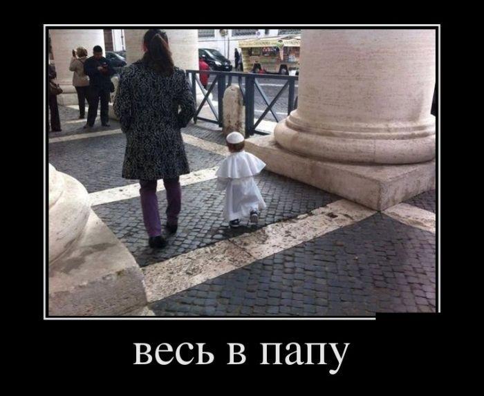 Про тягу к прекрасному, русский маркетинг и веселого молочника - демотиваторы про жизнь