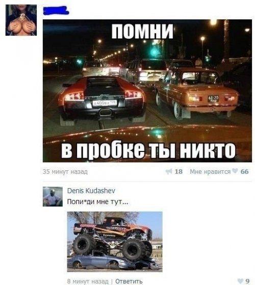 Свежая подборка картинок про авто - автомобильные приколы