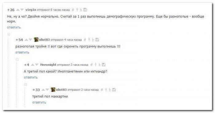 1484487187_steb-iz-socsetey_xaxa-net.ru-