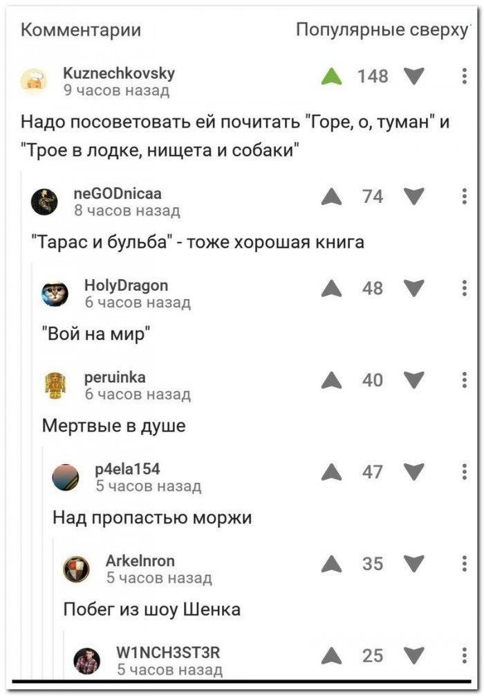 1484487241_steb-iz-socsetey_xaxa-net.ru-