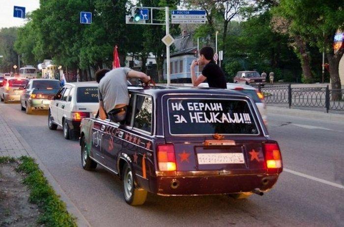 Русское веселье, бессмысленное и беспощадное