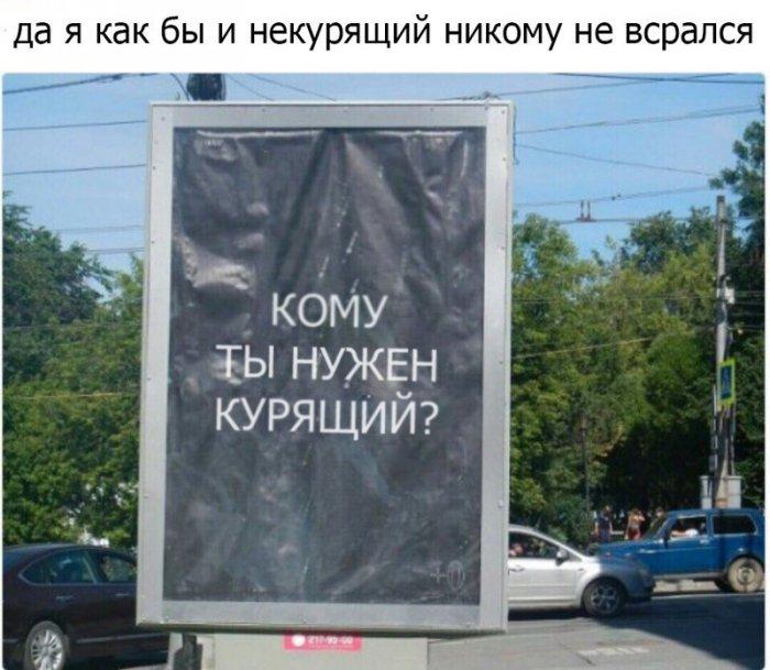 1484725859_smeshnye-kartinki_xaxa-net.ru