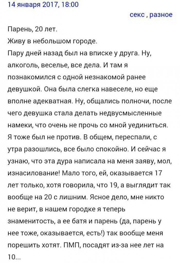 Свежий сборник прикольных картинок с надписями