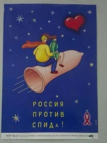 Прикольные фотозарисовки из России