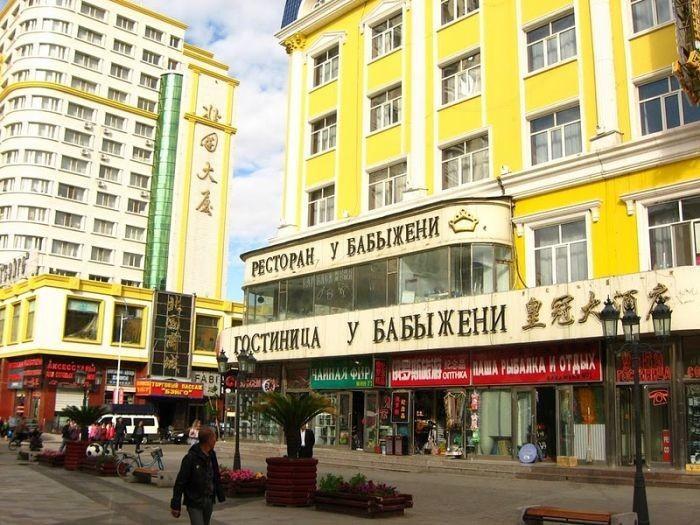 Веселые объявления для русских туристов за границей
