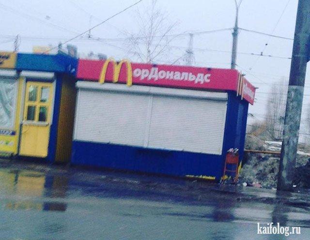 Импортозамещение по-русски в действии