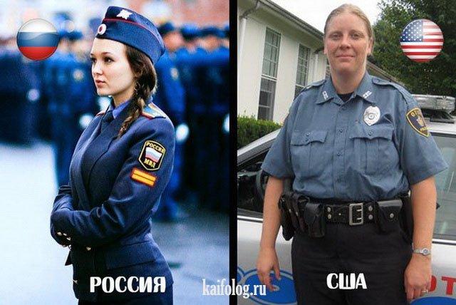 Чем русские отличаются от американцев