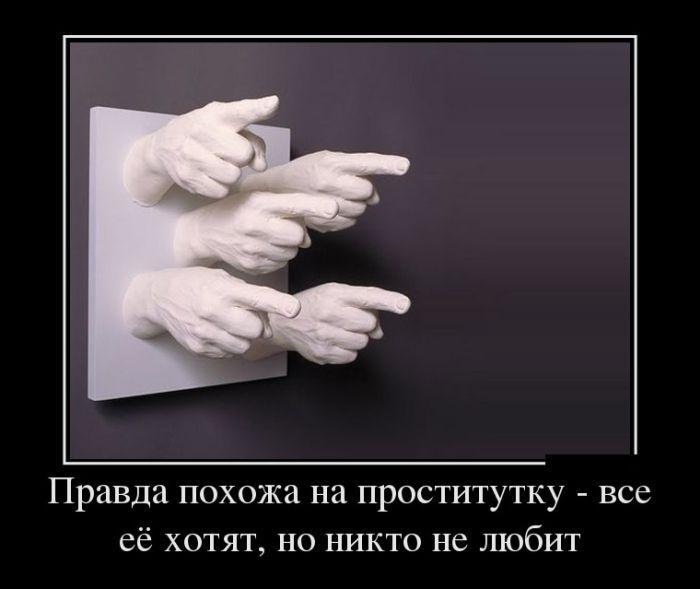 Про хорошие сказки, 14 февраля и лучшего друга - подборка демотиваторов