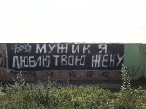 1487269476_romantiki_xaxa-net.ru-16.jpg
