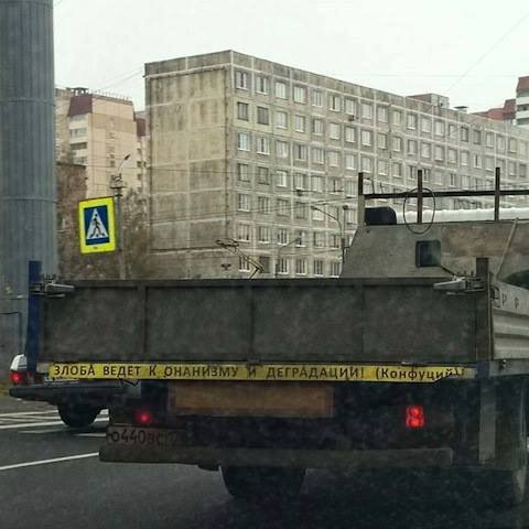 Тем временем в России - приколы про нашу страну
