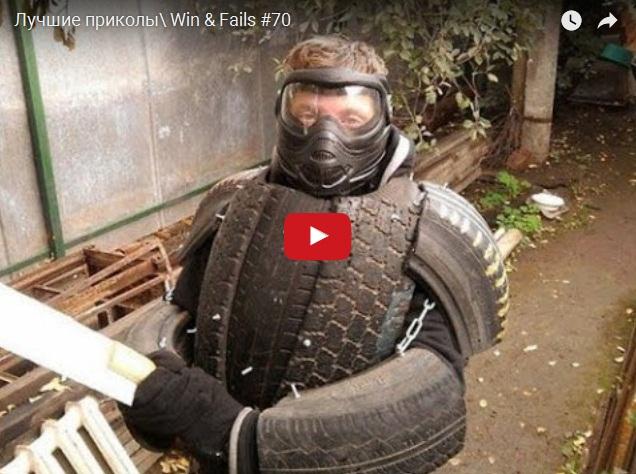 Приколы и эпичные фейлы - свежая подборка смешного видео