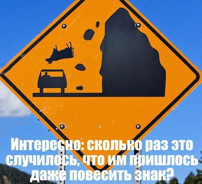 1487947023_svezhie-prikoly-kartinki_xaxa
