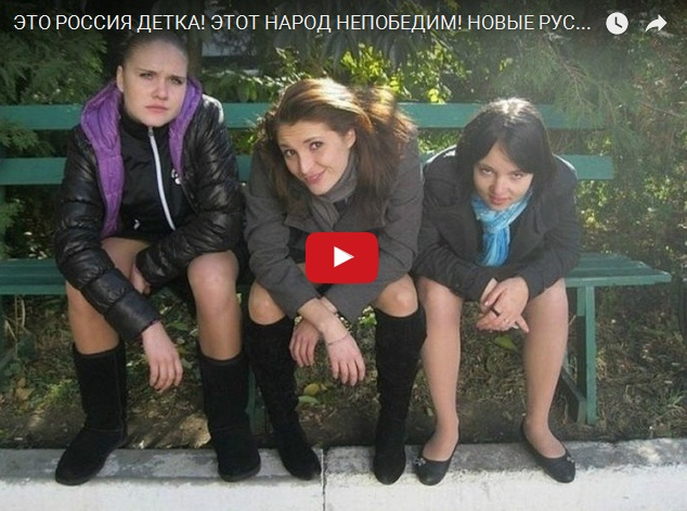 Новые русские видео приколы 2017