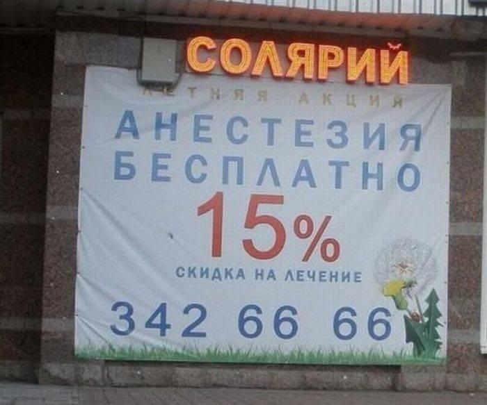 1488181229_veselye-obyavleniya_xaxa-net.