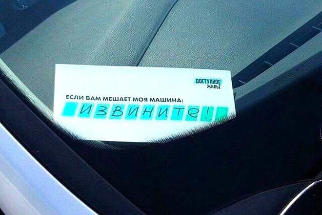 Ржачные записки водителей