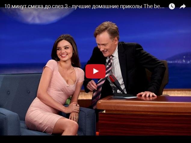 10 минут смеха - подборка смешного видео