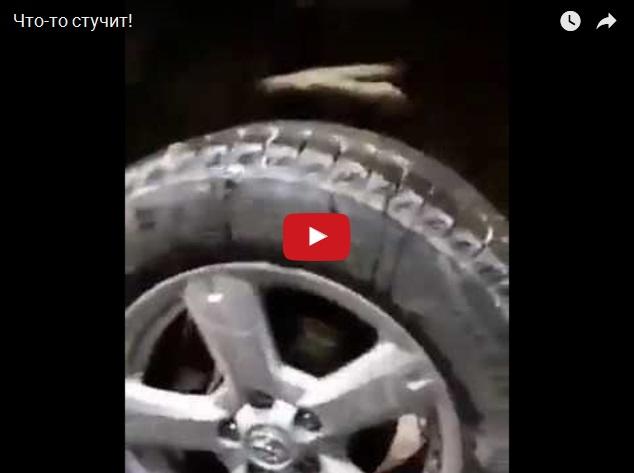 Русские дороги - случай в автосервисе