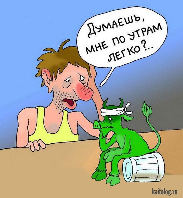 СеШельские Острова 1489230268_prikolnye-karikatury_xaxa-net.ru-17