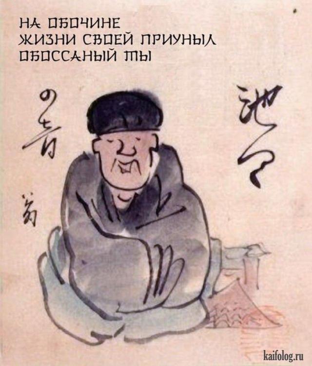 Японские трехстишия хокку на русский лад