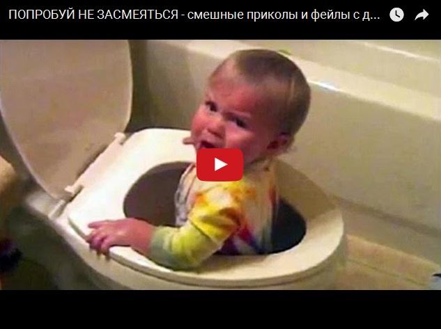Лучшие видео приколы с маленькими детьми