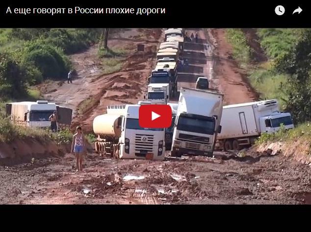 Россия 21 века - враг не пройдет! Видео про русские дороги
