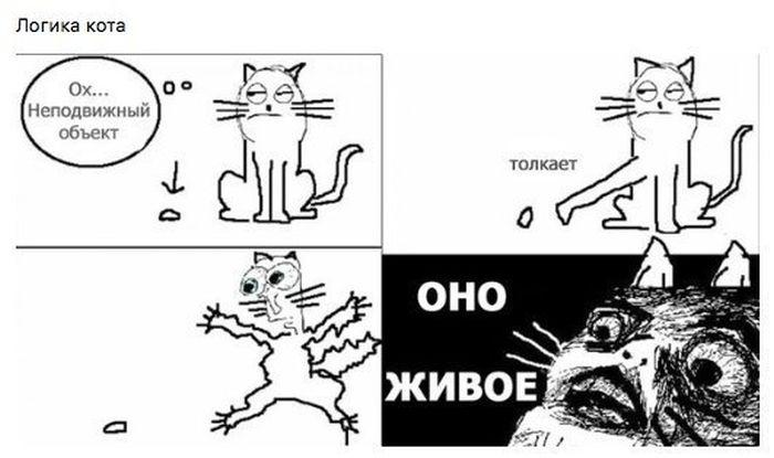 Свежий сборник прикольных комиксов