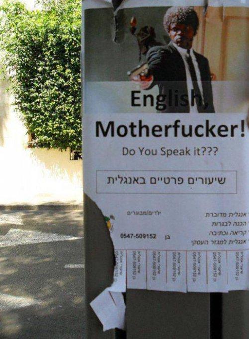 Фотографии повседневной жизни из Израиля
