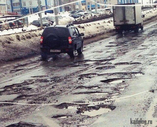 И вновь Россия - приколы с необъятных просторов нашей страны