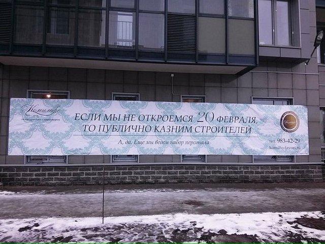 Новый сборник русских приколов в картинках