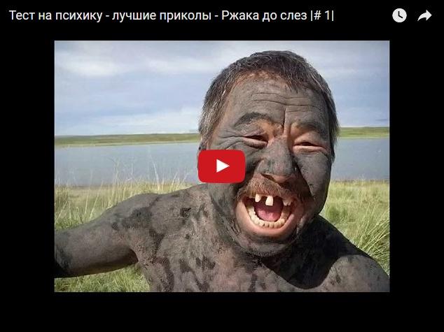Ржака до слез - свежая подборка смешного видео