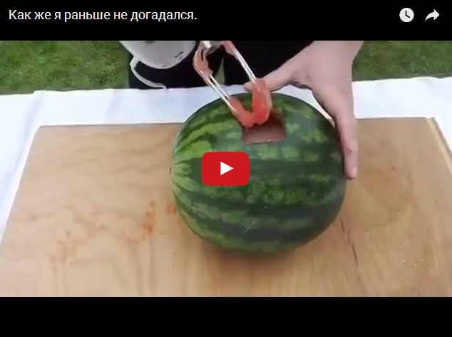 Как сделать арбузный сок? Все гениальное просто