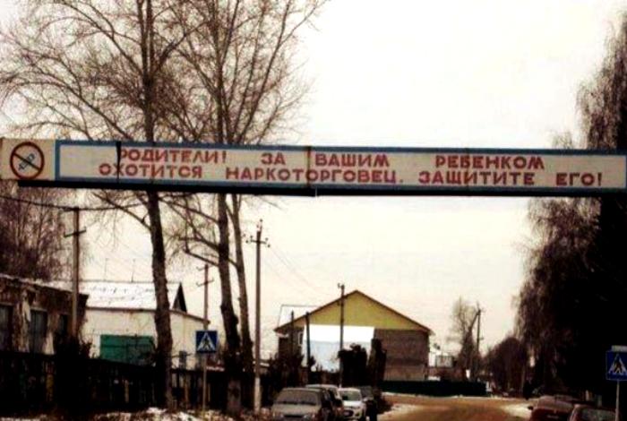 Российское ЖКХ - бессмысленное и беспощадное
