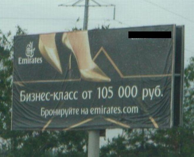 Веселая подборка рекламных фейлов