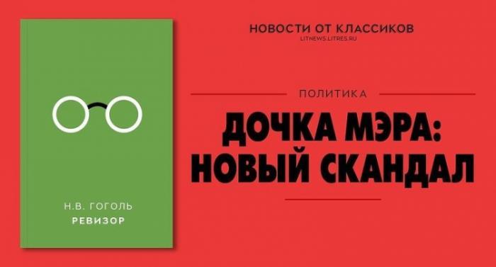Современные названия классических книг
