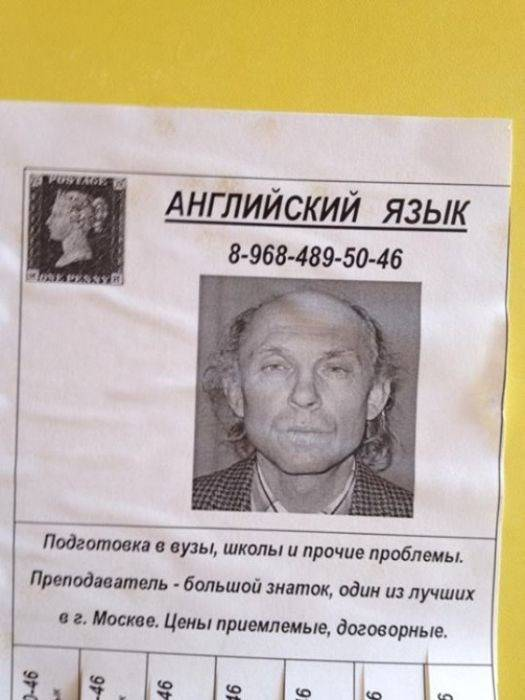 Свежая подборка фотоприколов из России