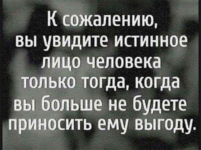 Свежий сборник апрельских прикольных картинок