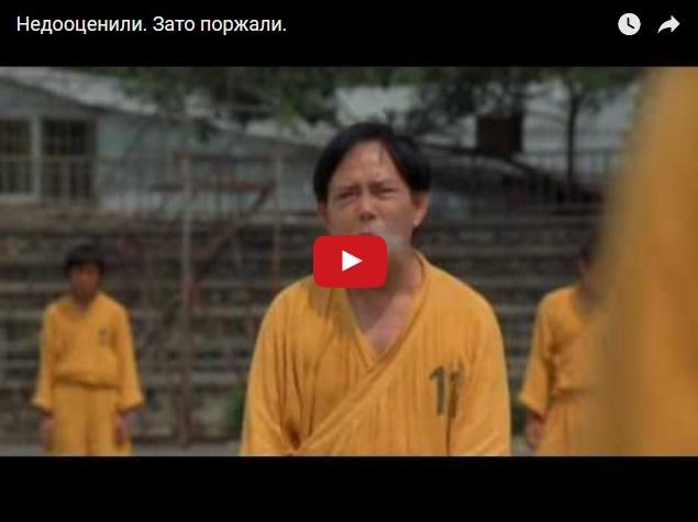 Не стоит играть в футбол с шаолиньскими монахами
