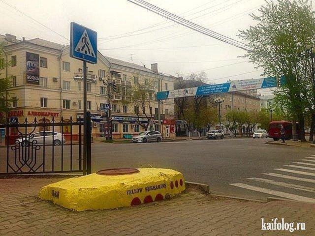 Такое вот русское ЖКХ - безнадежность 80 уровня
