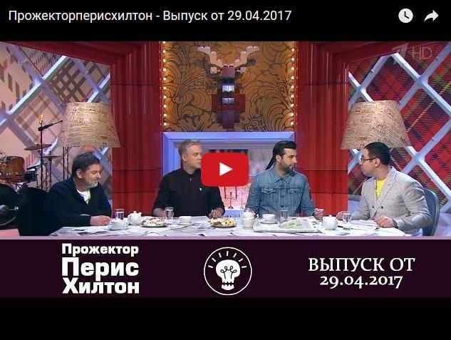 Ржака - Жириновский отжигает в Прожекторперисхилтон