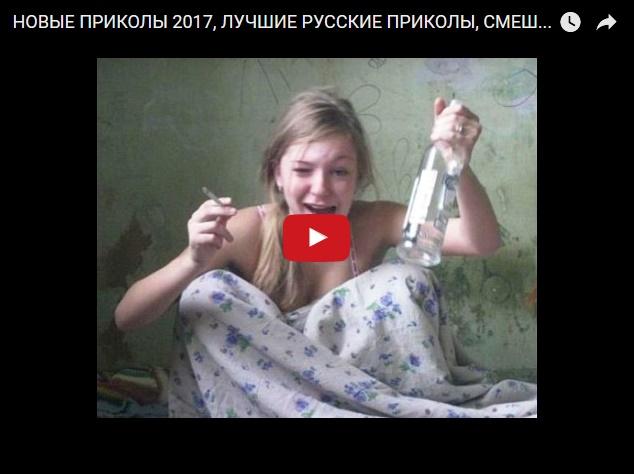 Новые приколы 2017 - подборка самого смешного видео
