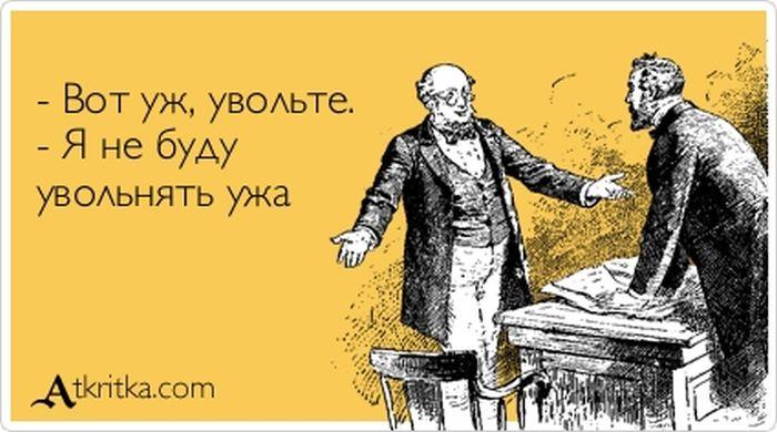 1493981938_atkrytki_xaxa-net.ru-26.jpg