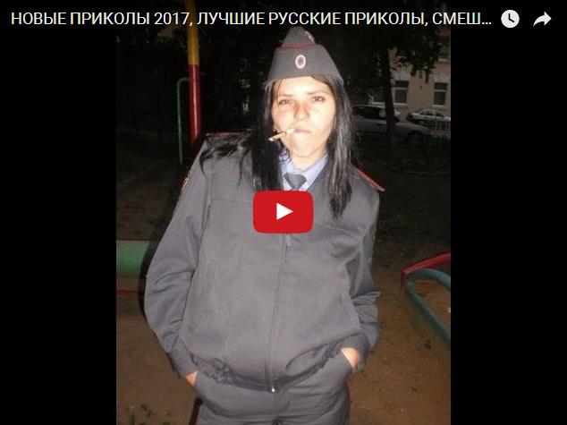 Это Россия - самые лучшие русские видео приколы