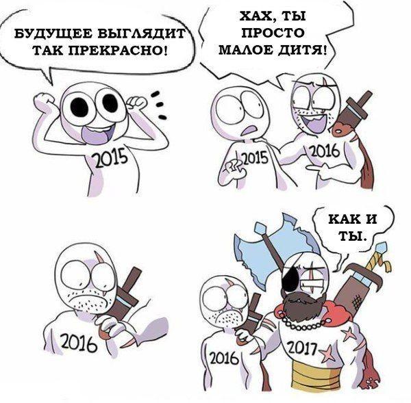 Подборочка майских комиксов