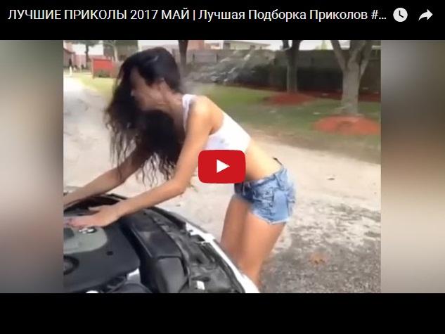 Свежий сборник майских видео приколов
