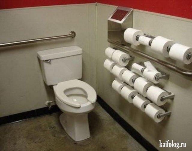 Место, где начинается утро - туалетные приколы