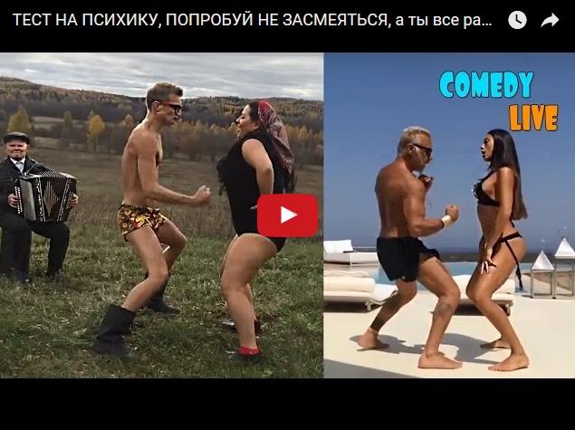 Все равно засмеешься - сборник самого смешного видео
