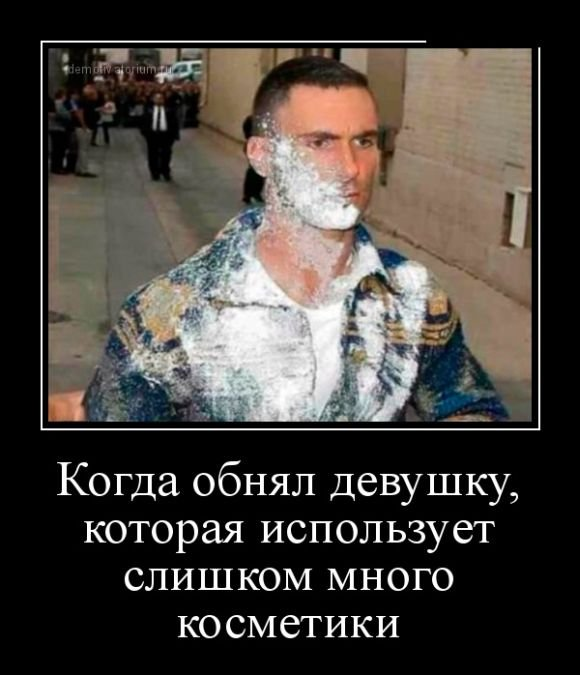 Подборка смешных демотиваторов и баянов
