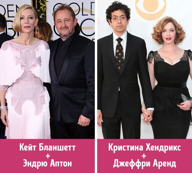 Семейные пары Голливуда, которые наплевали на шаблоны
