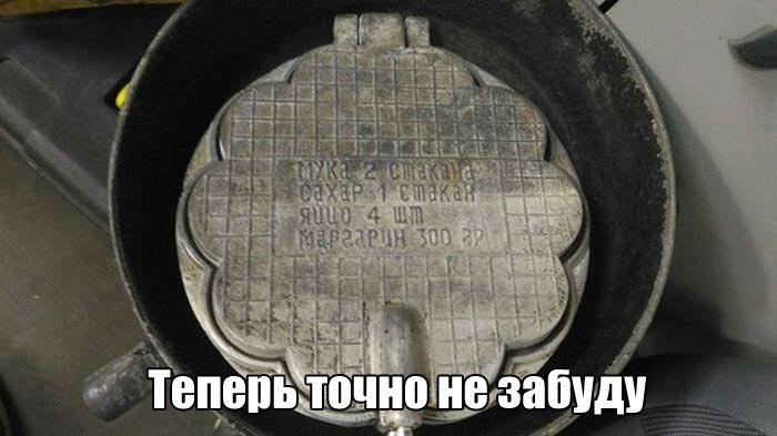 Свежий сборник смешных картинок и приколов